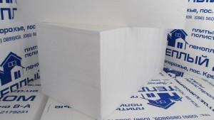 Пенопласт М25/1*0,5м/20мм (уп.25л) Цена - 4.40 грн