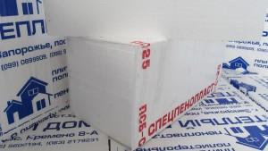Пенопласт М25/1*0,5м/30мм (уп.17л) Цена - 6.60 грн
