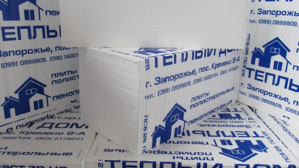 Пенопласт М25/1*0,5м/40мм (уп.12л) Цена - 8,80 грн