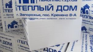 Пенопласт М25/1*1м/40мм (уп.12л) Цена - 17,60 грн