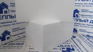 Пенопласт М25/1*0,5м/50мм (уп.10л) Цена - 11.00 грн