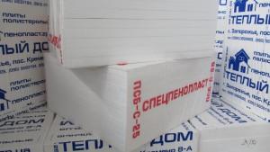 Пенопласт М25/1*1м/50мм (уп.10л) Цена - 22.00 грн